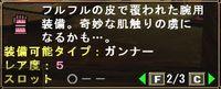 2009y03m24d_200610452