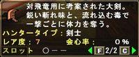 2009y04m03d_184804981