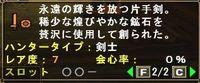 2009y04m19d_220824664