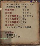 2009y05m02d_024025515