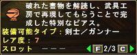 2009y05m03d_110126732