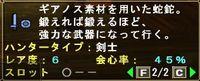 2009y05m09d_001933695