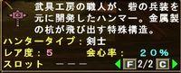 2009y05m23d_163052031