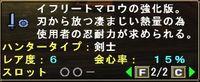 2009y06m23d_231512676
