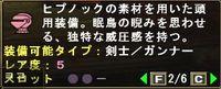 2009y07m02d_200812680